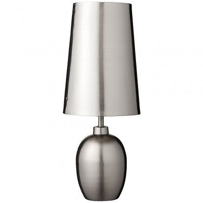 ELIPSE TABLE LAMP 63CM